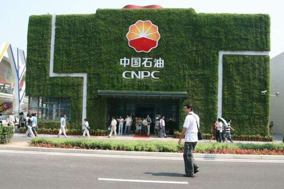5. China National Petroleum  Previous rank: 6 Revenue: $408.6 billion Profits: $18.2 billion