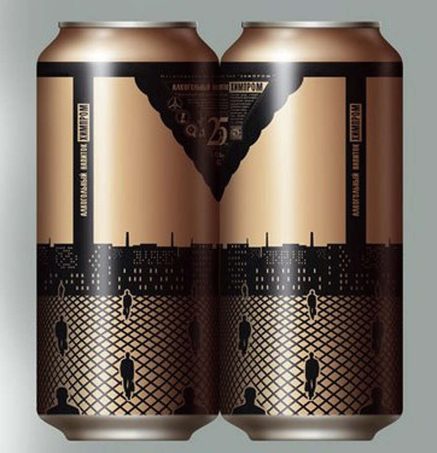 Creative can designs (various):Like this beer can, which on its own looks like a small factory, but when paired with one of its six-pack buddies looks like a woman in garters.