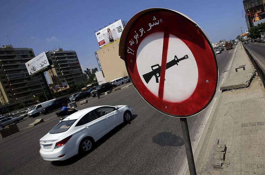 Gun control comes to Lebanon:Welcome to Beirut! Please check your assault rifles at the 
