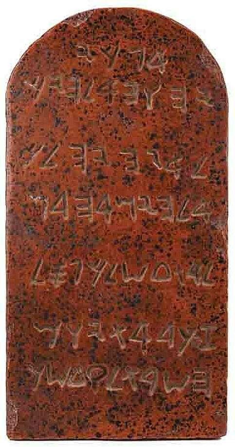 """Lot 470: Charlton Heston """"Moses"""" prop Ten Commandments tablets from The Ten Commandments – $25,000"""