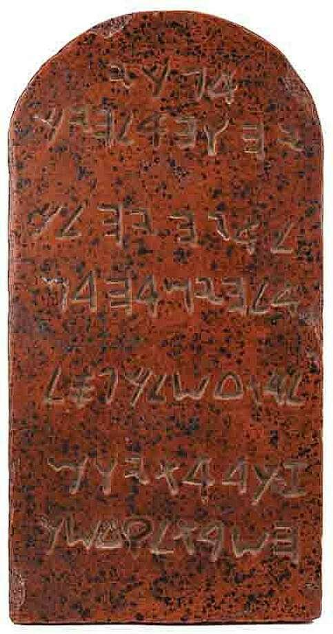 "Lot 470: Charlton Heston ""Moses"" prop Ten Commandments tablets from The Ten Commandments – $25,000"