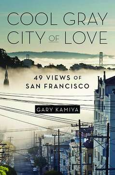 an essay on gary kamiyas article Civilization and its discontents outlines in his essay, civilization and its discontents, gary kamiya writes about the presence of political correctness in society pc teaches proper societal conduct and determines social status, which are necessary ethics when promoted within private domains.
