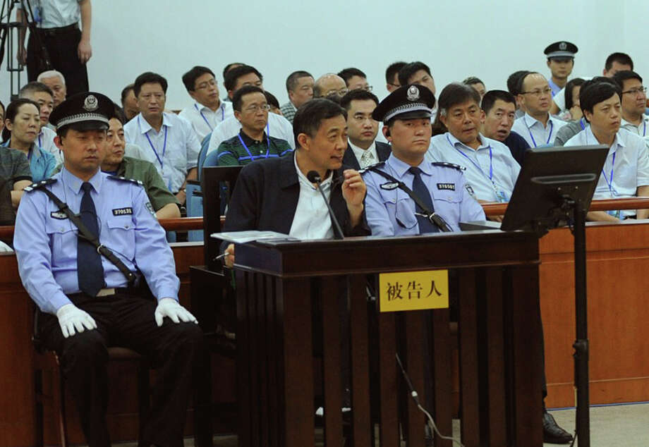 Bo Xilai admitted to making mistakes, but not to protect his wife. Photo: HOEP / Jinan Intermediate People's Cour