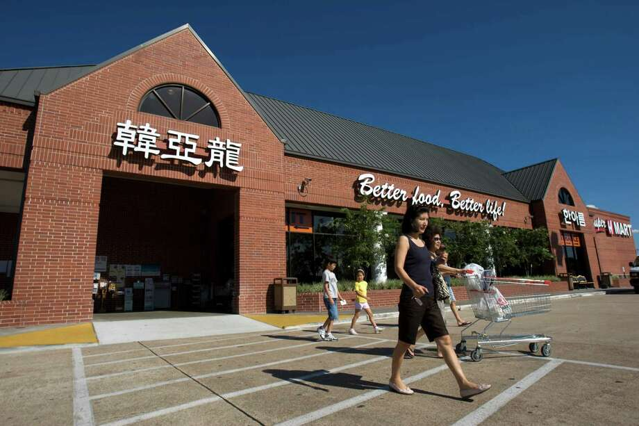 A new H-Mart is coming to Katy. Pictured here is the H Mart grocery on the 1300 block of Blalock.>>Click to see other great places you can eat in Katy now. Photo: Johnny Hanson, Staff / Houston Chronicle
