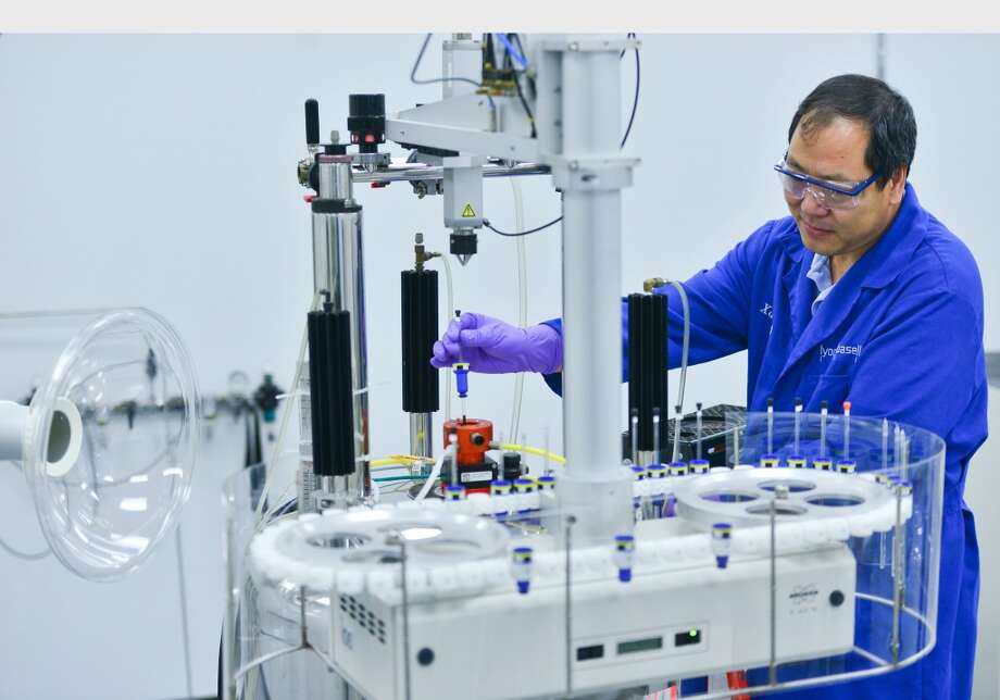 LyondellBasell's new 70,000 square-foot Houston Technology Center includes a Nuclear Magnetic Resonance Lab using superconducting magnets to see individual atoms of chemical samples. Photo: PRNewsFoto, LyondellBasell Industries