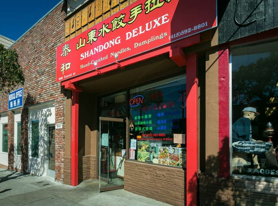 The exterior of Shandong Deluxe in San Francisco. Photo: John Storey, Special To The Chronicle