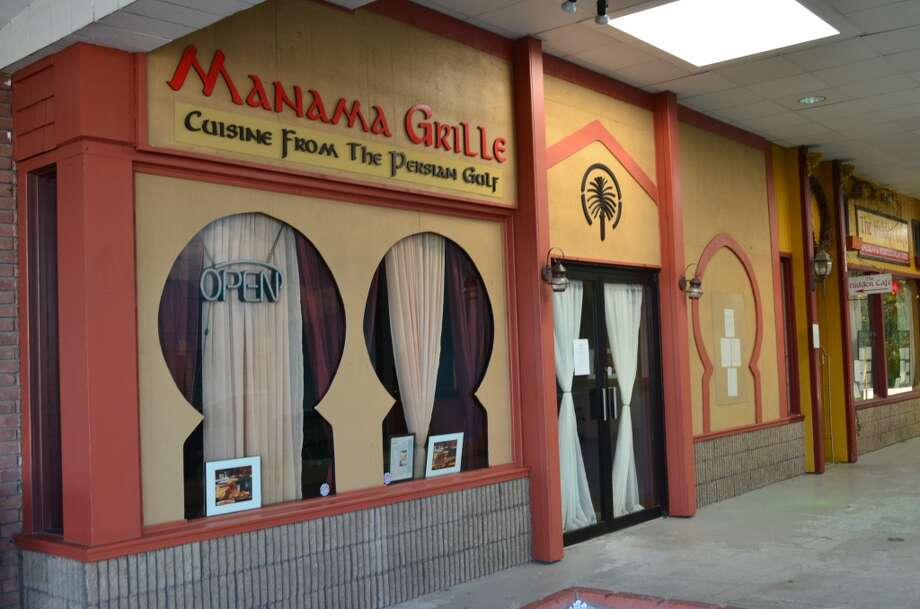 Manama Grill located in Hannaford Plaza on Delaware ave offers a wide variety of middle eastern cuisine. A great way to diversify your Friday night with the whole family. Photo: Audrey Goodemote
