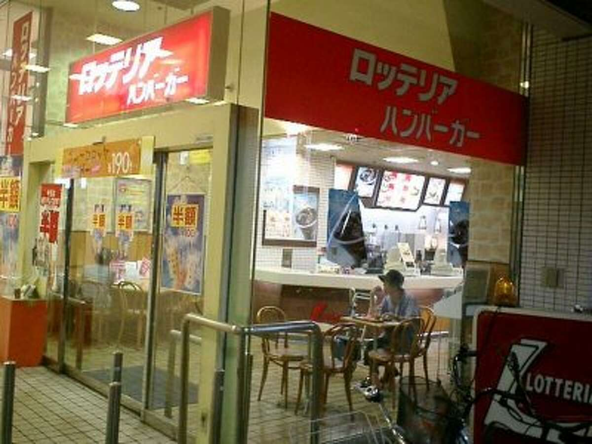 Lotteria Country: Japan Why it's great: Lotteria is always inventing new menu items, like the ramen burger, the five-patty burger and the latest