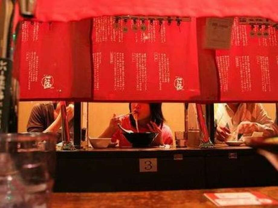 Ichiran 