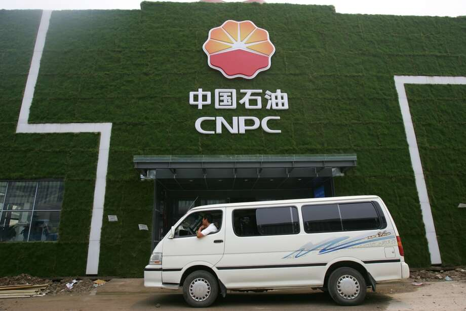 4. China National Petroleum Corporation (CNPC) -- national oil company of China  [Photo: A car is parked in front of a billboard of CNPC at the Olympic Green in Beijing, China.] Photo: China Photos, Getty Images