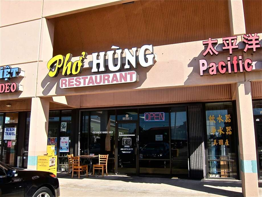 The facade of Pho Hung, in the same Bellaire Blvd. strip center that is home to Hank's Crawfish. Photo: Alison Cook
