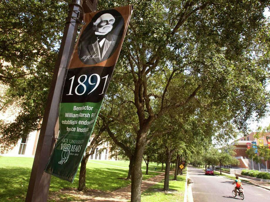Rice University. Photo: Brett Coomer, Houston Chronicle / © 2012 Houston Chronicle
