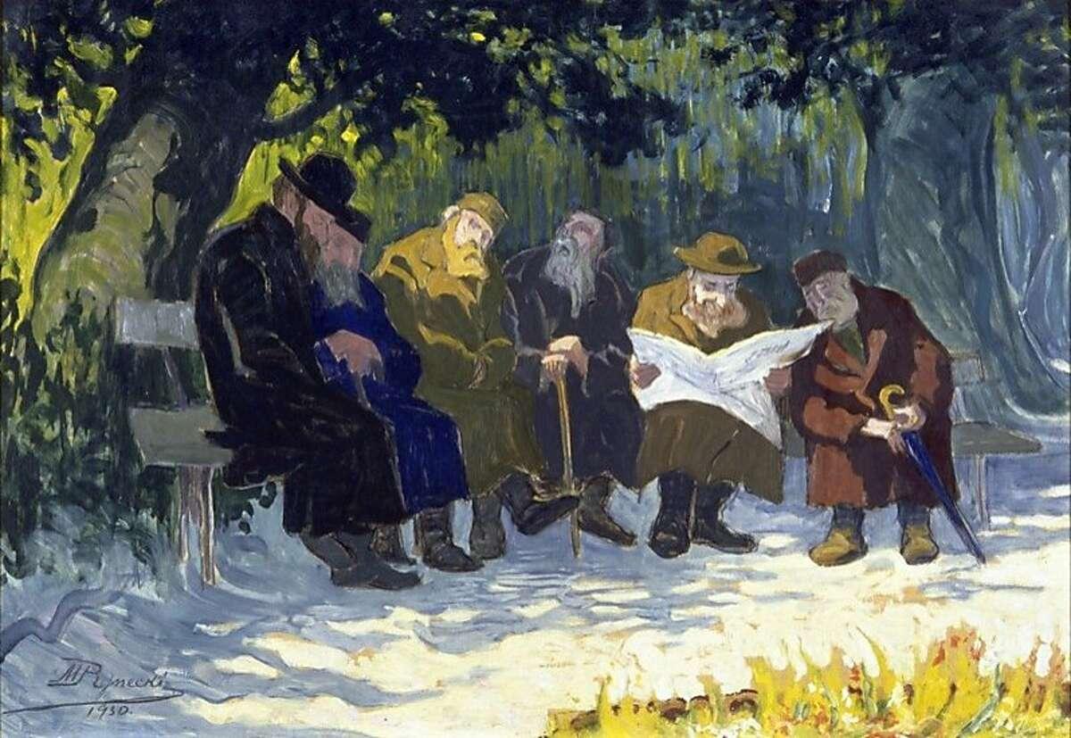 Moshe Rynecki Krasinski Park, 1930 Photo courtesy the Rynecki family