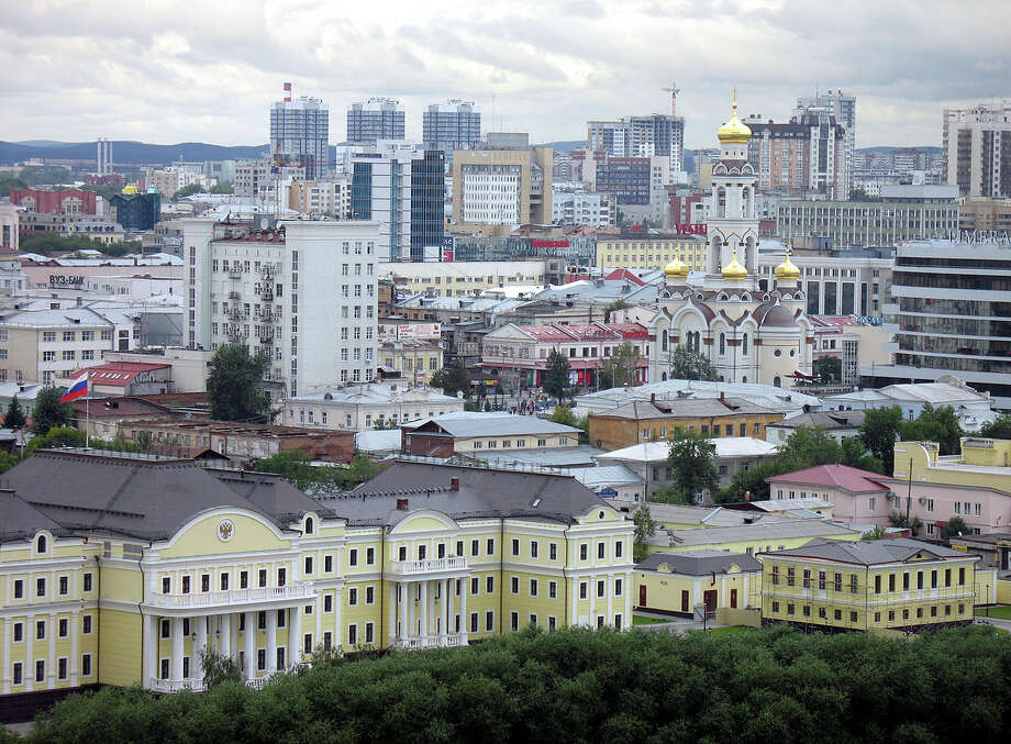 Yekaterinburg, Russia, was founded in 1723 and named for Tsar Peter the Great's wife Catherine I. It's also where Tsar Nicholas II and his family were killed on July 17, 1918. Other Soviet cities since reverted to their former names include Nizhny Novgorod (Gorky in Soviet times), Perm (Molotov under Stalin's influence) and Kuibyshev (Samara). Photo: Anagoria, Wikimedia Commons