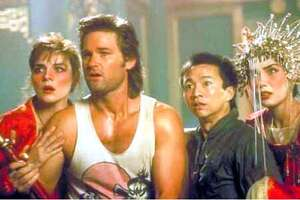 BigTrouble.jpg = Big Trouble in Little China. (courtesy of CAAM)