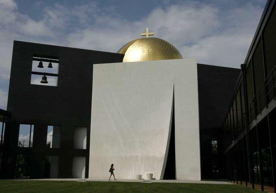 University of St. Thomas (Houston) tuition and fees: $28,240 (Sharon Steinmann/Houston Chronicle)