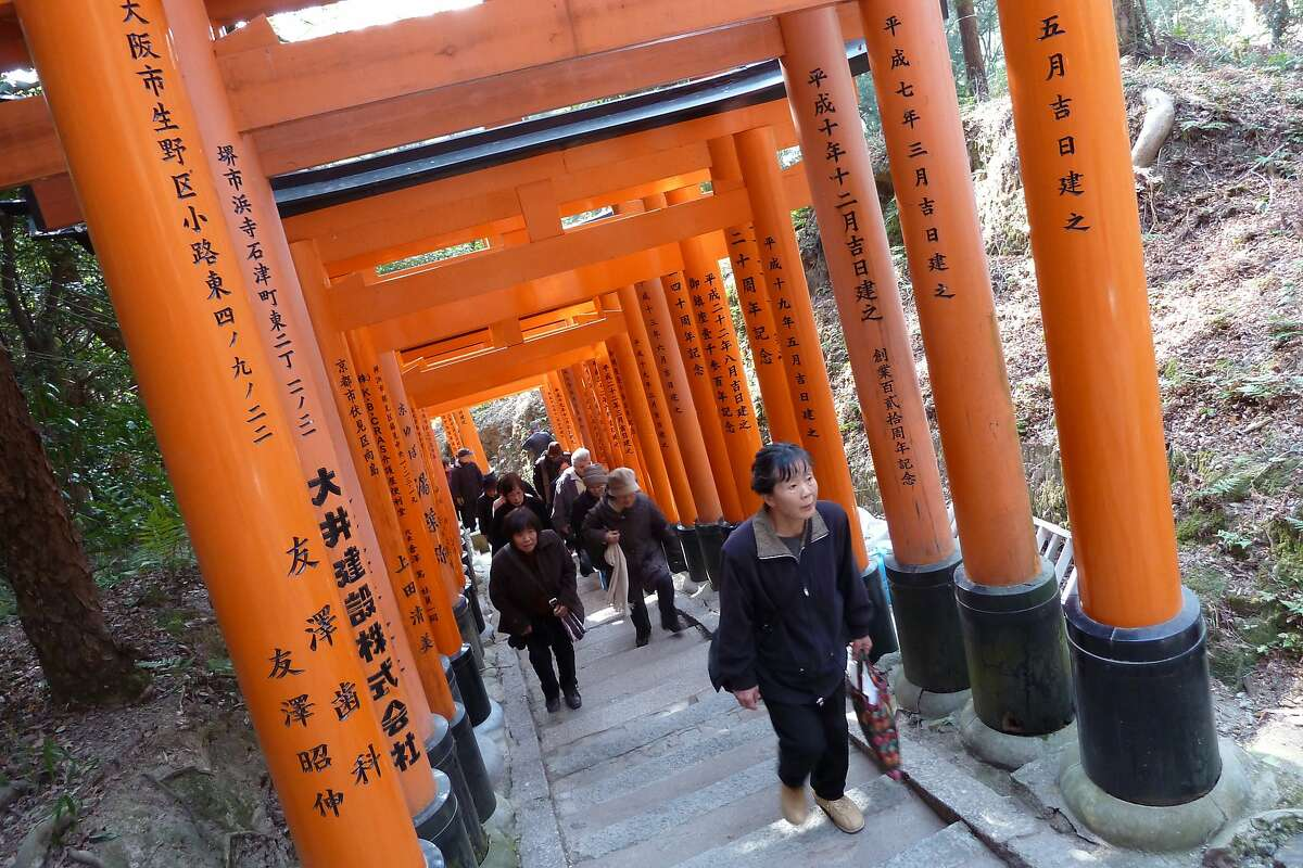 #25: Fushimi Inari-taisha Shrine Kyoto, JapanThe shrine is said to have as many as 32,000 sub-shrines throughout Japan.