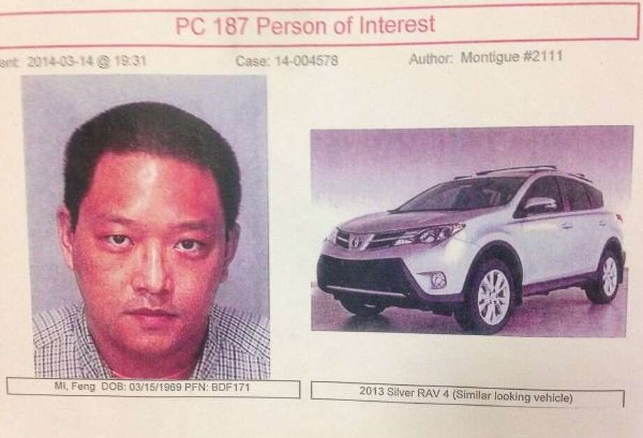 Feng Mi, who is being sought in his wife's death, may be driving the family's 2013 silver Toyota Rav4. Photo: Alameda County Sheriff's Office