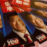 Posters for mayoral candidate and State Sen. Leland Yee are displayed for supporters at the Imperial Palace restaurant in San Francisco, Calif. on Friday, Sept. 23, 2011.