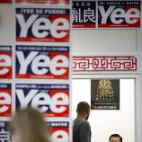 Senator Leeland Yee works in his office at his campaign headquarters in San Francisco, Calif., Saturday, October 15, 2011.