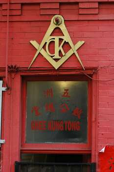 The Ghee Kung Tong Chinese Free Masons Temple in Chinatown was the target of a raid related to Sen. Leland Yee's arrest, San Francisco, CA, Wednesday Mar. 26, 2014.  The FBI raids State Sen. Leland Yee's office in Sacramento and other locations were searched by the FBI in San Francisco. He was reportedly arrested on public corruption charges Wednesday morning amid raids of his office in Sacramento and searches by the FBI in San Francisco. Photo: Michael Short, The Chronicle