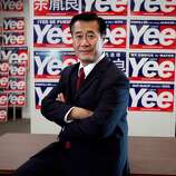 Leland Yee poses at his office while campaigning for San Francisco mayor in 2011.