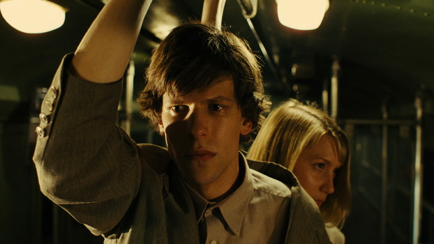 'The Double' -