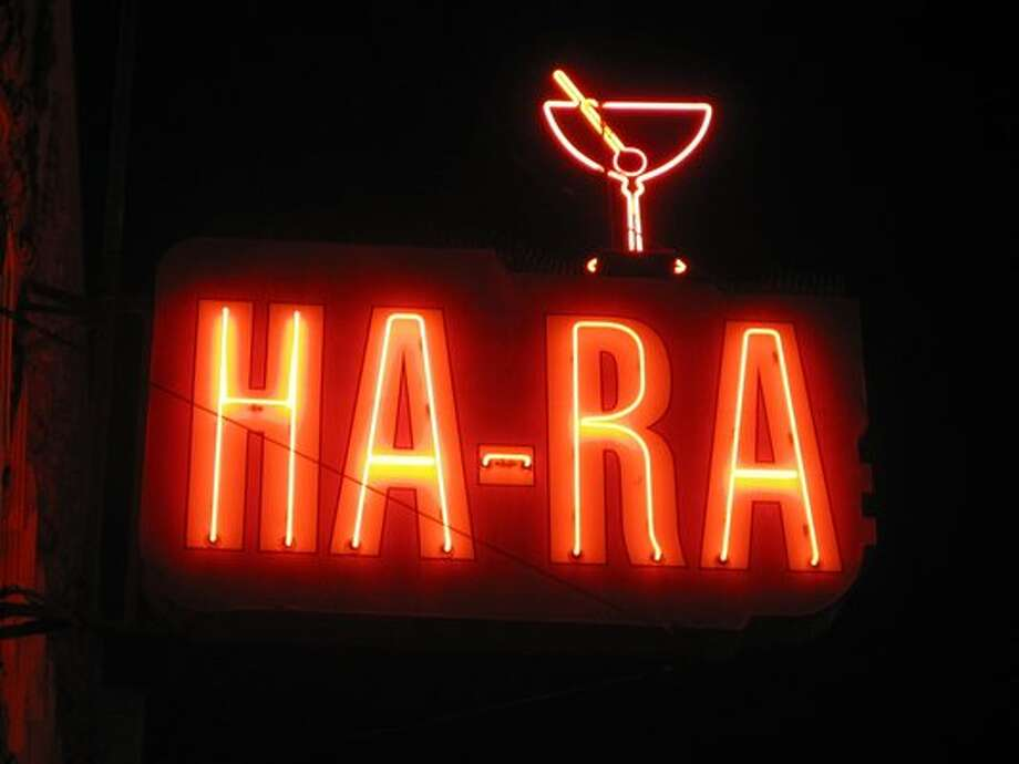 Ha-Ra Club (1947) Photo: Yelp