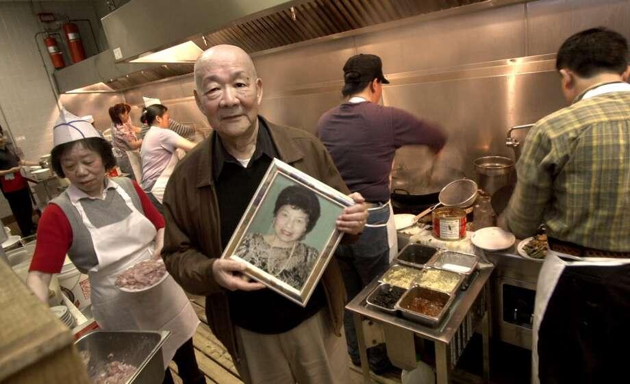 Henry's Hunan Restaurant (1974) Photo: Katy Raddatz, SFC