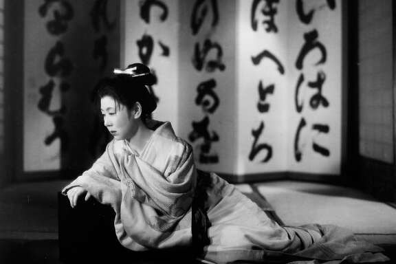 "Kinuyo Tanaka stars in Kenji Mizoguchi's ""The Life of Oharu"" (1952), showing as part of the Japanese Divas series at the Pacific Film Archive in the summer of 2011."