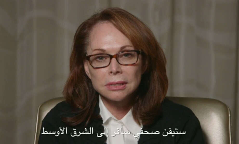 Shirley Sotloff, mother of captured U.S. journalist Steven Sotloff, seeks his release in a video. The Islamic State has threatened to kill him unless the U.S. halts its airstrikes against the group. Photo: Associated Press / AP
