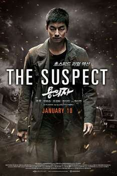 'The Suspect' - Once a hotshot spy for North Korea, Dong-chul is now lying low in the South as he searches for the former colleague behind his family's killings. A chauffeur by night, Dong-chul finds himself on the run when he becomes a suspect in his boss's murder. Available Sept. 20. Photo: Images
