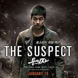 'The Suspect' - Once a hotshot spy for North Korea, Dong-chul is now lying low in the South as he searches for the former colleague behind his family's killings. A chauffeur by night, Dong-chul finds himself on the run when he becomes a suspect in his boss's murder. Available Sept. 20.