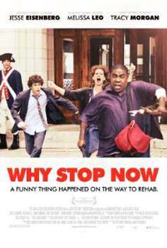 'Why Stop Now' - On the day piano prodigy Eli is to audition for a famous conservatory, he gets sidetracked by an attempt to stash his cocaine-addled mother, Penny, in rehab. When Penny is denied admittance, Eli enters into a bizarre partnership with her dealer. Available Oct. 11 Photo: Handout