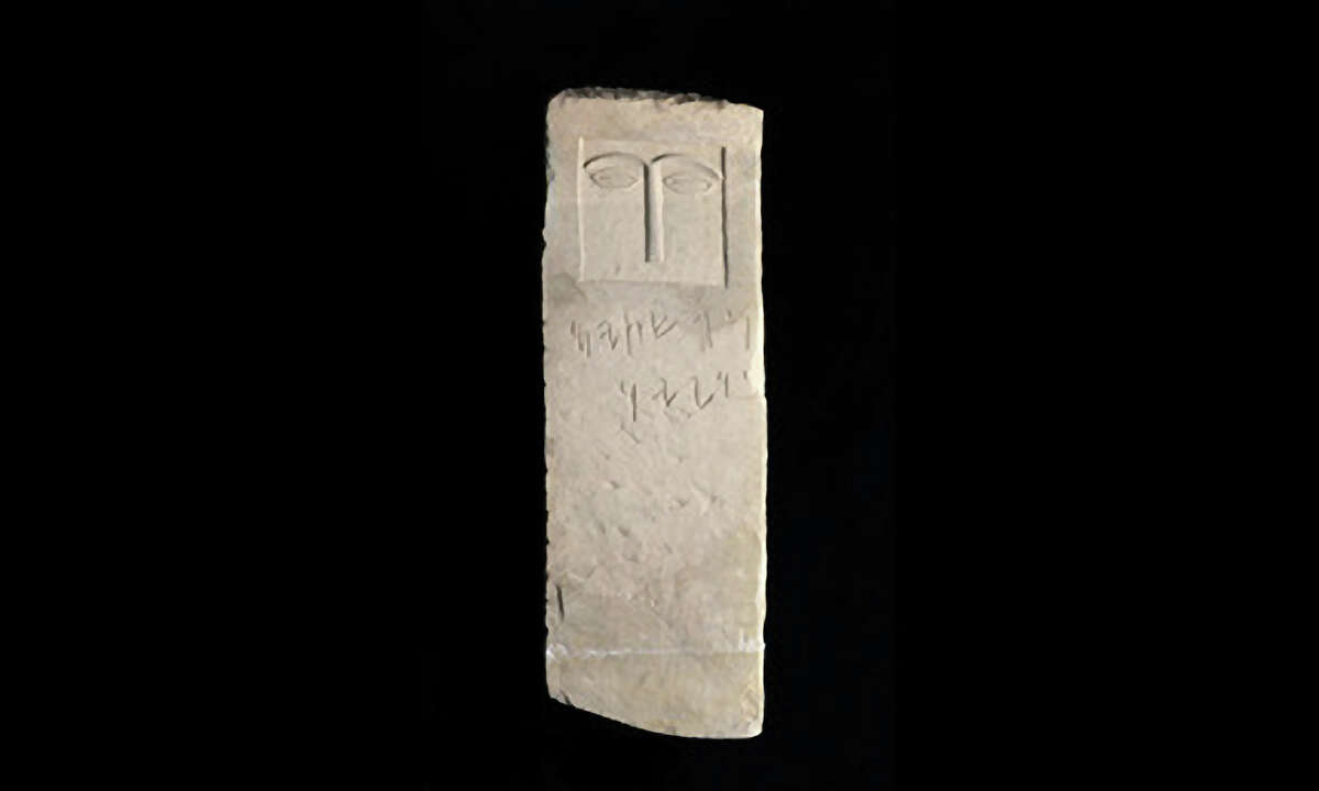 Funerary stele, 500 300 BCE. Saudi Arabia; Tayma city. Sandstone. Courtesy of Tayma Museum