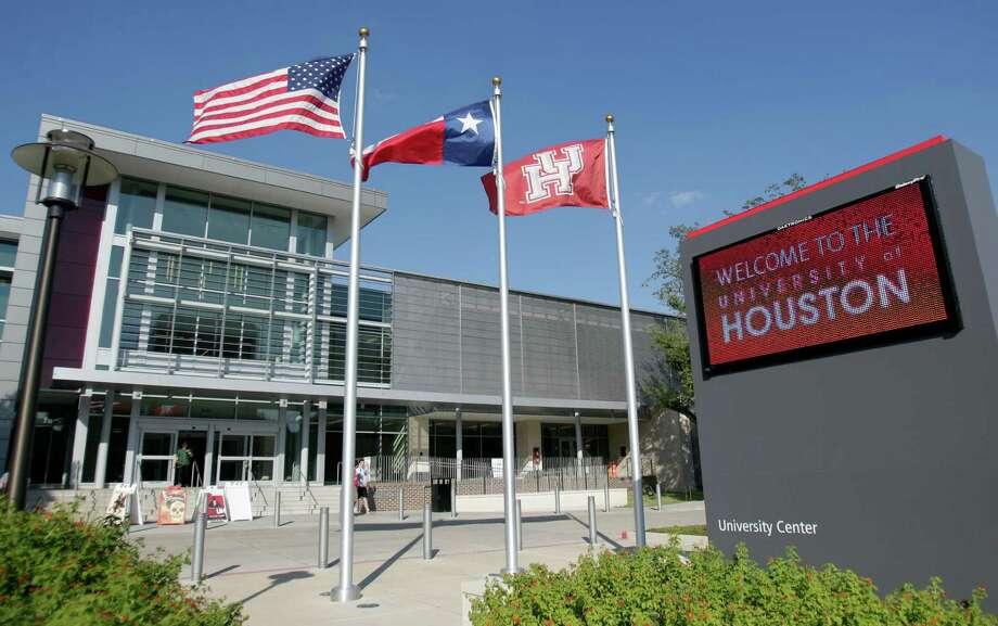 The University Center at the University of Houston photographed on Oct. 22, 2014, in Houston. Photo: Mayra Beltran, Houston Chronicle / © 2014 Houston Chronicle