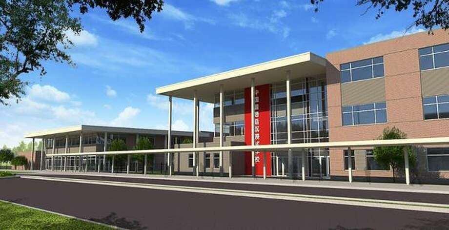 Here's an exterior view of what the Chinese Mandarin Language Immersion School will look like when it is completed.