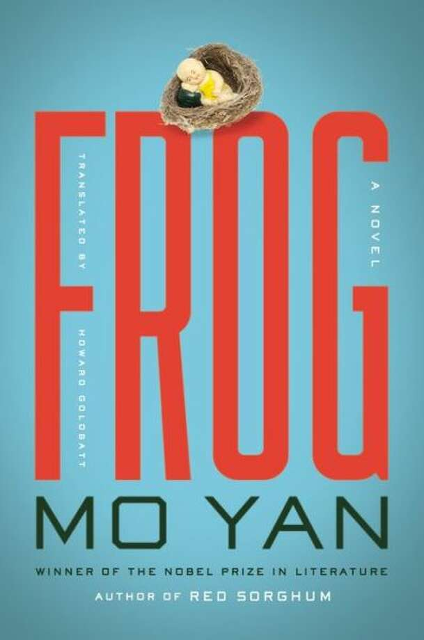 """Frog"" by Mo Yan Photo: Xx"