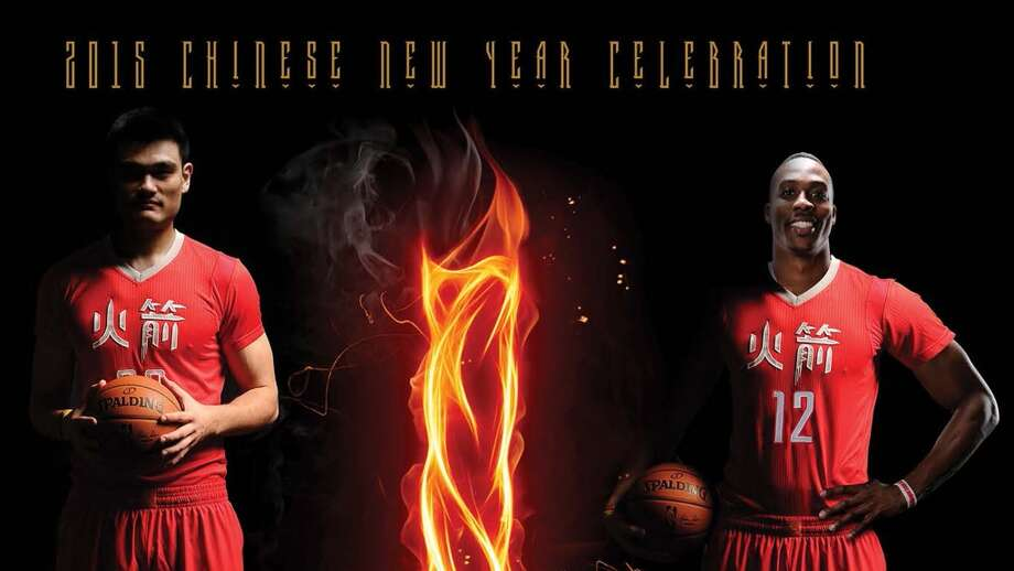 Rockets, 2014-15  The Rockets wore these uniforms in February 2015 to celebrate the Chinese New Year. Photo: Courtesy Houston Rockets