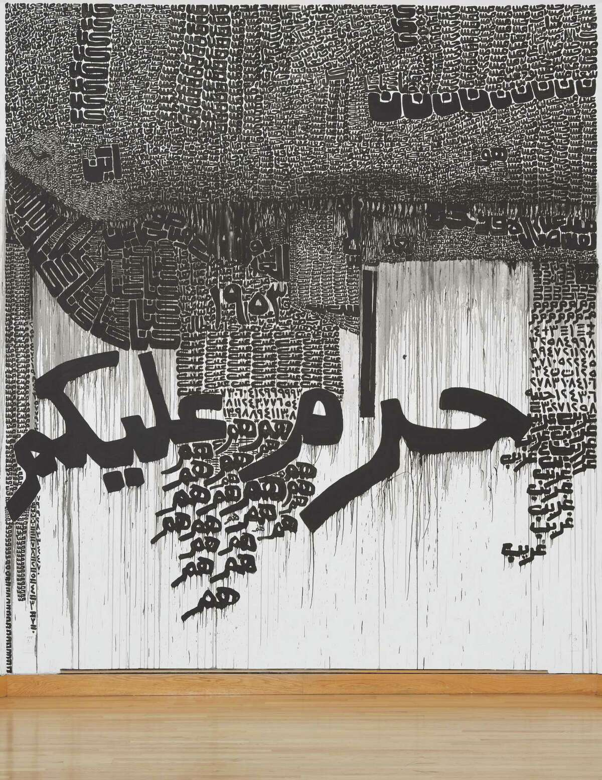 Fathi Hassan, Homa (They), a site-specific wall drawing in the Haram Aleikum series at the Williams College Museum of Art. Photo by Arthur Evans.