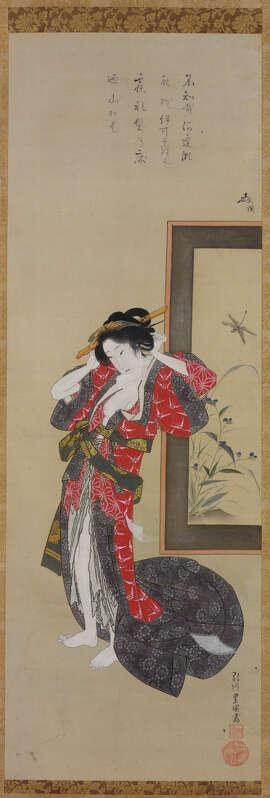"""Courtesan in Her Boudoir"" by Utagawa Toyokuni (1769-1825)."