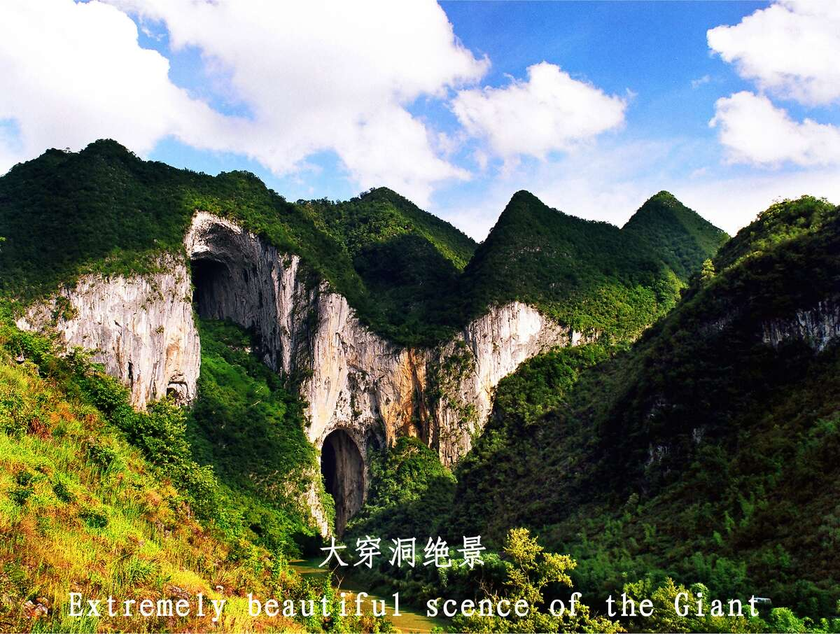 Great Getu Arch in Getu Valley, China The Great Getu Arch is essentially a beam of sunshine that breaks through a massive limestone formation, though there is some speculation as to the validity of the phenomenon: it's long been touted as rare and unpredictable, though some believe the images are, in fact, Photoshopped. A marketing director for the company who spoke with a photographer who's shot there said the ray goes through the arch in the morning during the spring and fall. Blogs claim the phenomenon happens in the morning hours between 8:30 a.m. and 9 a.m. on clear days. It's also worth noting that the light has also been seen shooting up from arch, one of the largest limestone arches in the world.