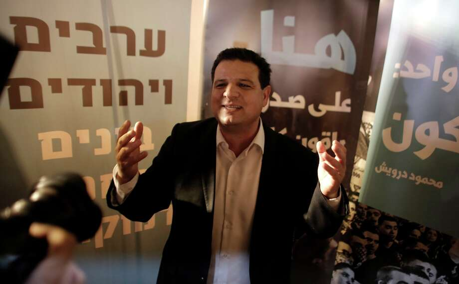 Ayman Odeh is head of the Joint List, an alliance of four small Arab-backed parties. Hewaved a black flag in protest of the vote. Photo: AHMAD GHARABLI / AFP / Getty Images / AFP