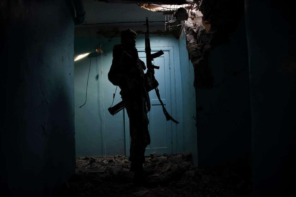A fighter of Ukraine's