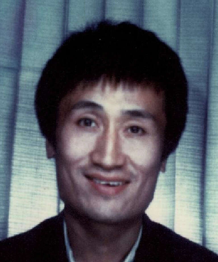Junne Kyoo Koh, pictured in a Canadian Border Services Agency photo.