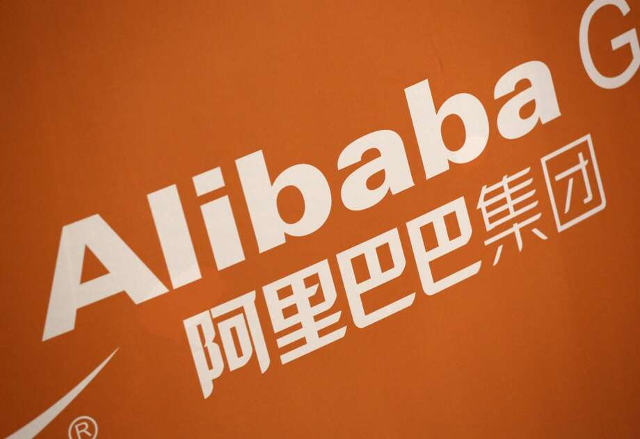 Could Alibaba establish its U.S. headquarters in Seattle? Photo: Mark Lennihan, Associated Press