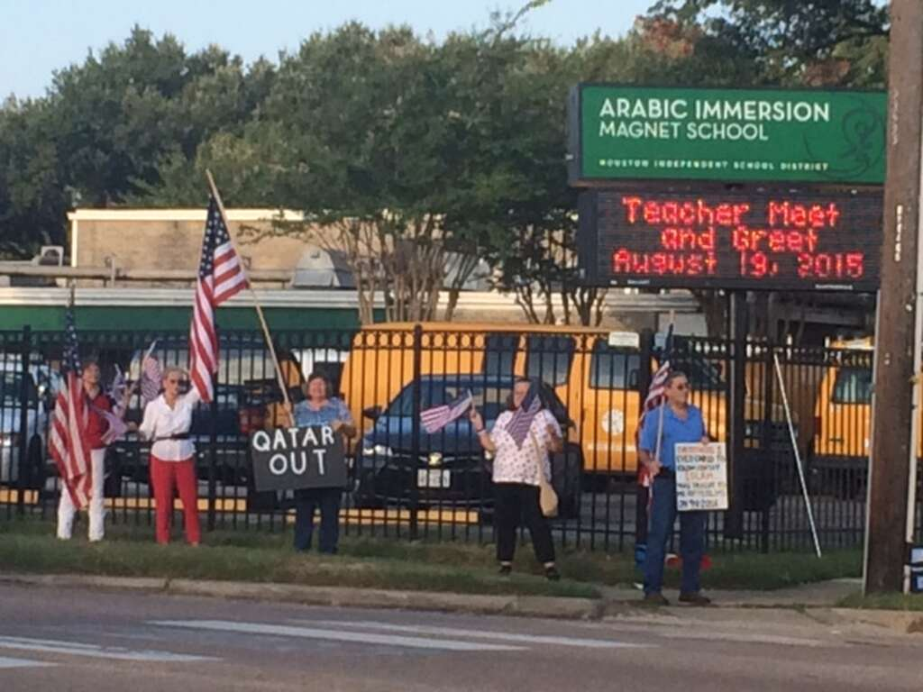 Protesters demonstrate outside the Arabic Immersion Magnet School in Houston, on Monday, Aug. 24, 2015. Photo: Veronica Flories-Paniagua/Houston Chronicle