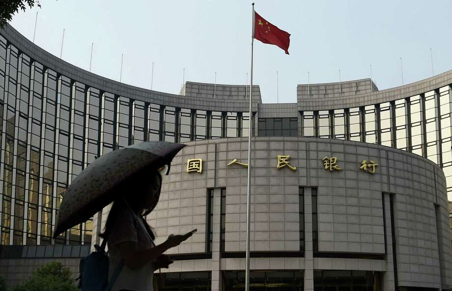 The People's Bank of China wants to put cash into the economy after huge amounts of capital vanished  in the recent stock sell-off and currency devaluation. Photo: GREG BAKER, Staff / AFP