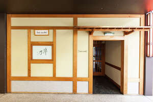 Japantown favorite Ino Sushi closing after nearly 40 years - Photo