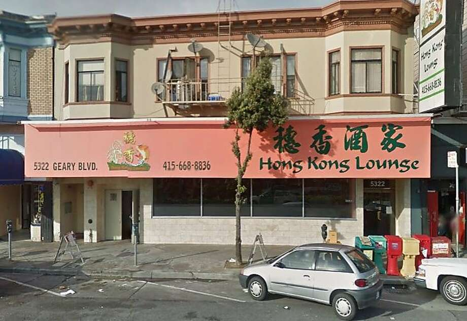 The former owner of a number of dim sum restaurants, including the Hong Kong Lounge I on Geary Boulevard in San Francisco's Richmond District was indicted for underpaying his employees. Photo: Google Maps